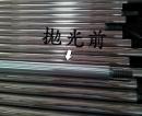 加工平面研磨 (18)