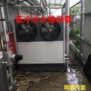 25-1氣冷水機保養
