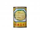鮮嫩玉米筍