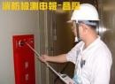 消防檢測申報-音壓