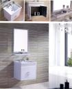 KQ-S0060不鏽鋼浴室櫃