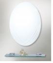 型號:HMA855 橢圓雕刻鏡