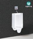 型號:HC-4007HL_065cm