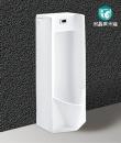 型號:HC-4010V_106cm