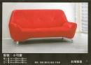 全新沙發 (4)