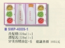 SMP-4009-1