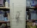 李耕-(人物畫)達摩,設色水書畫作品