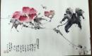 李源海,花卉,設色水墨畫作品