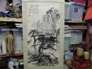 林葆華畫,丁治磐題,山水,設色水墨畫作品