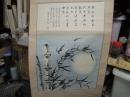 張鶴(書法),郭文遠(竹)水墨畫,聯合畫作