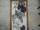 陳丹誠,花蟲,水墨畫作品
