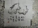 黃歌川,悠悠白雲裏,水墨畫作品