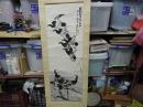 楊襄雲,雁鳥,設色水墨畫作品