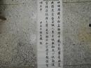 趙琛,書法作品