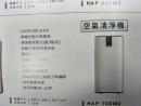 禾聯-空氣清淨機2