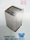 禾聯-洗衣機1