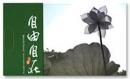 高雄貼紙 (4)