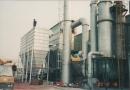溶爐廢氣漿溫乾燥設備