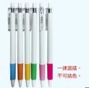 P34 白金剛原子筆