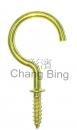 洋釘鉤 Cup hook