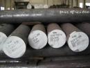 S45C 機械構造用炭素鋼--中炭鋼