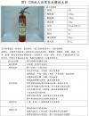 環保滅火器236藥劑-3P