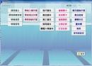 游泳池前後台管理系統/會員卡、票卷、課程、POS結帳