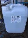 台糖酒精/乙醇 99.5% 95%