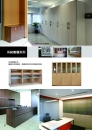 系統櫥櫃、圖書館系列