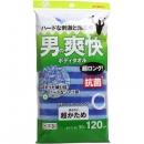 日製超粗加長澡巾120【4548404201495】