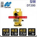 TOPCON DT209P