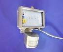 LED自動感應燈3116A-LED(15w)