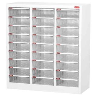 A4-327H 樹德櫃|檔案櫃/文件櫃/公文櫃/收納櫃/效率櫃/鐵櫃