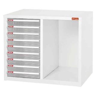 A4-B209 樹德櫃|桌上型|檔案櫃/文件櫃/公文櫃/收納櫃/效率櫃