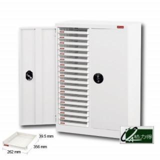 A4X-236PD 加門型 樹德櫃|檔案櫃/文件櫃/公文櫃/收納櫃/效率櫃