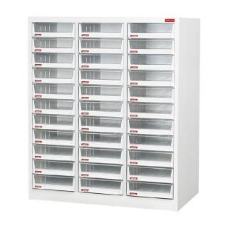 B4V-333HK |樹德櫃|檔案櫃/文件櫃/公文櫃/收納櫃/效率櫃(B4V-333H)