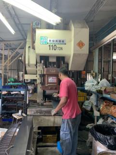 沖壓五金零組件專業製造廠 (1)