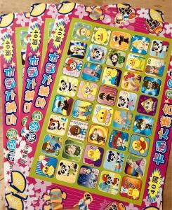 40洞DIY戳洞紙張(圖案隨機)