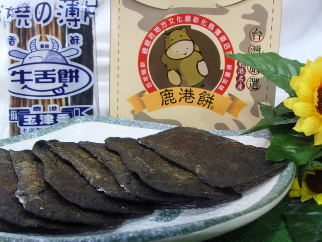 岩燒薄片 (竹炭)