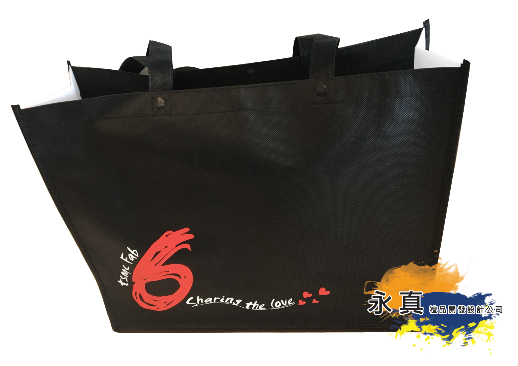客製化不織布環保購物袋