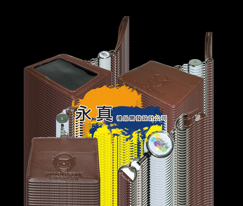 台灣製造-牛皮證件夾(台積電)