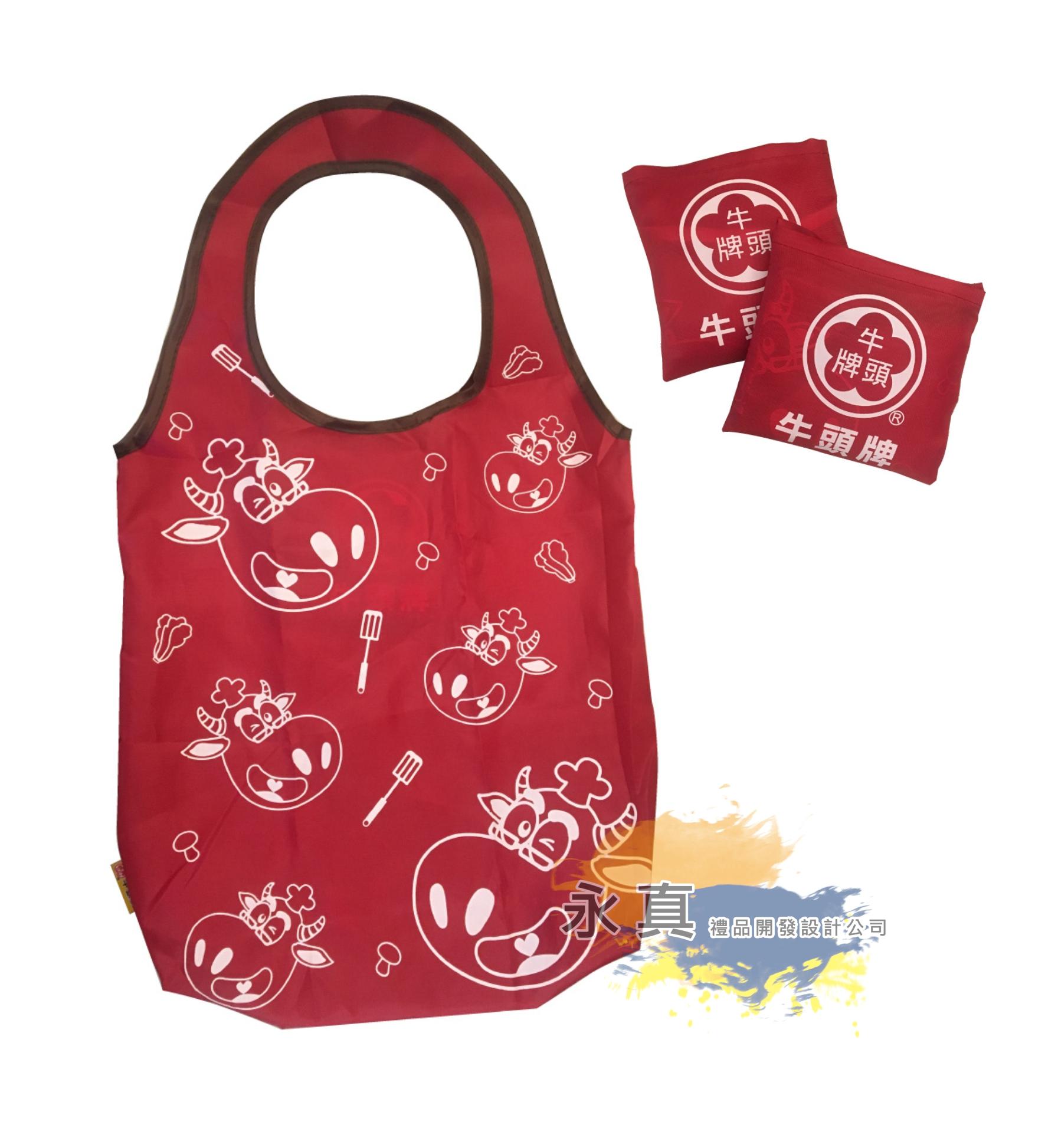 客製收納型環保購物袋(牛頭牌)