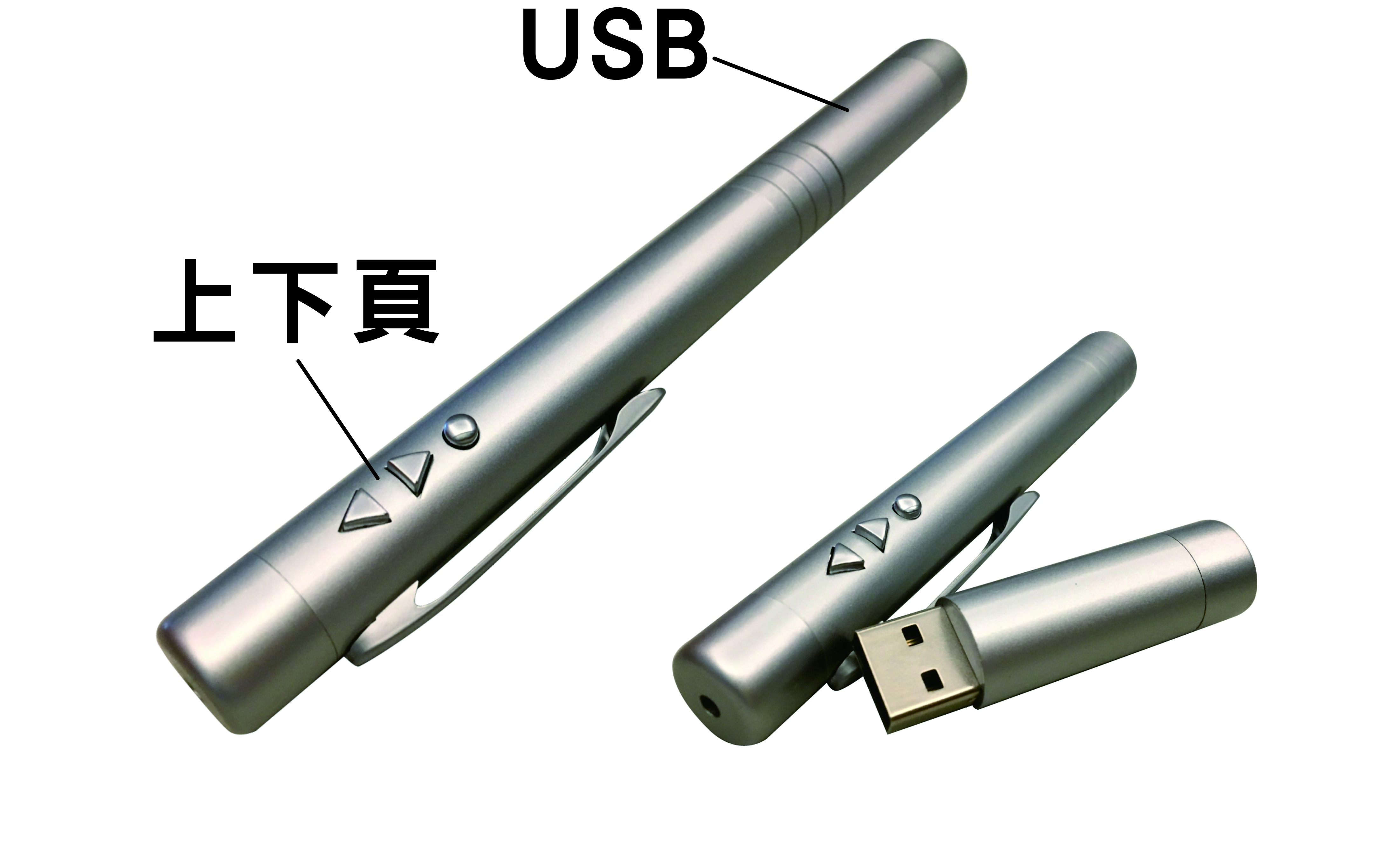 簡報投影筆
