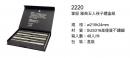 080-2220掌廚雅典五入筷子禮盒組