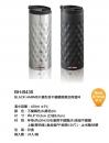 080-BH-B430BLACK HAMMER菱形紋不鏽鋼超真空保溫杯