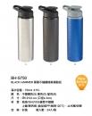 080-BH-S750BLACK HAMMER單層不鏽鋼蜂巢運動瓶