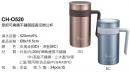 080-CH-0520掌廚可樂膳不鏽鋼超真空辦公杯