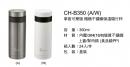 080-CH-B350掌櫥可樂膳極緻不鏽鋼保溫隨行杯