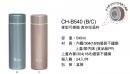 080-CH-B540掌廚可樂膳真空保溫杯