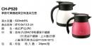 080-CH-P520掌廚可樂膳超真空保溫朵拉壺